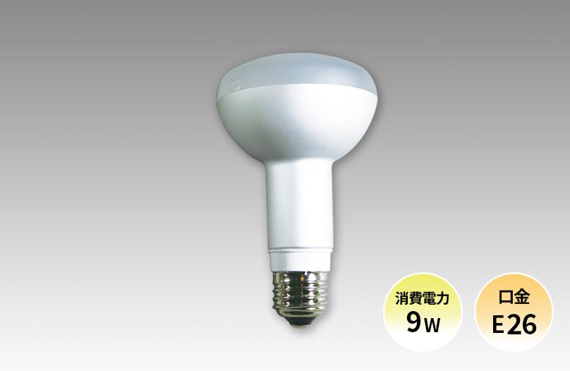 LINDA-R26-9.5A・C9.5A