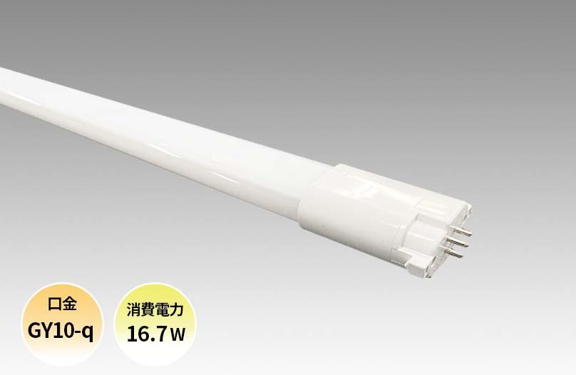PR-FPL-017-053