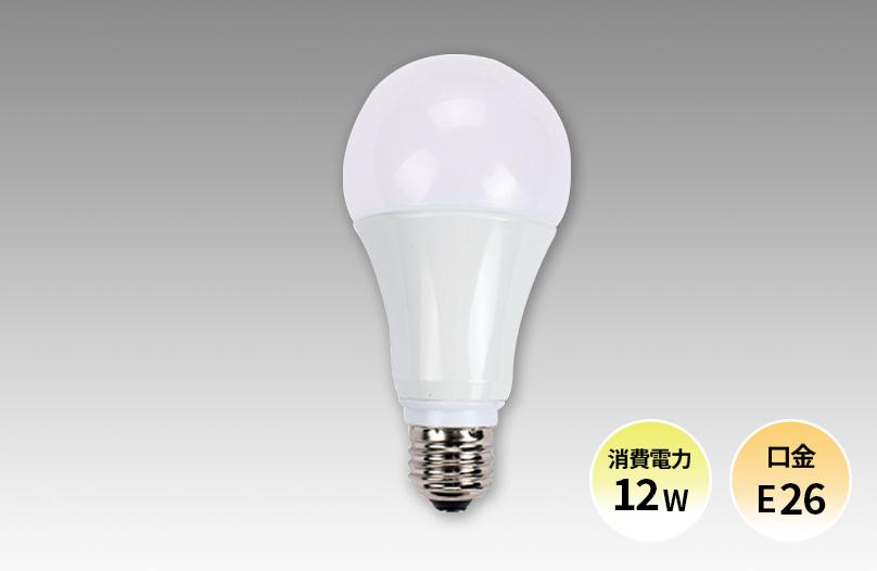 LINDA-26-12A・C12A