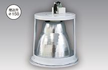 DL-150-1-26 (灯具)