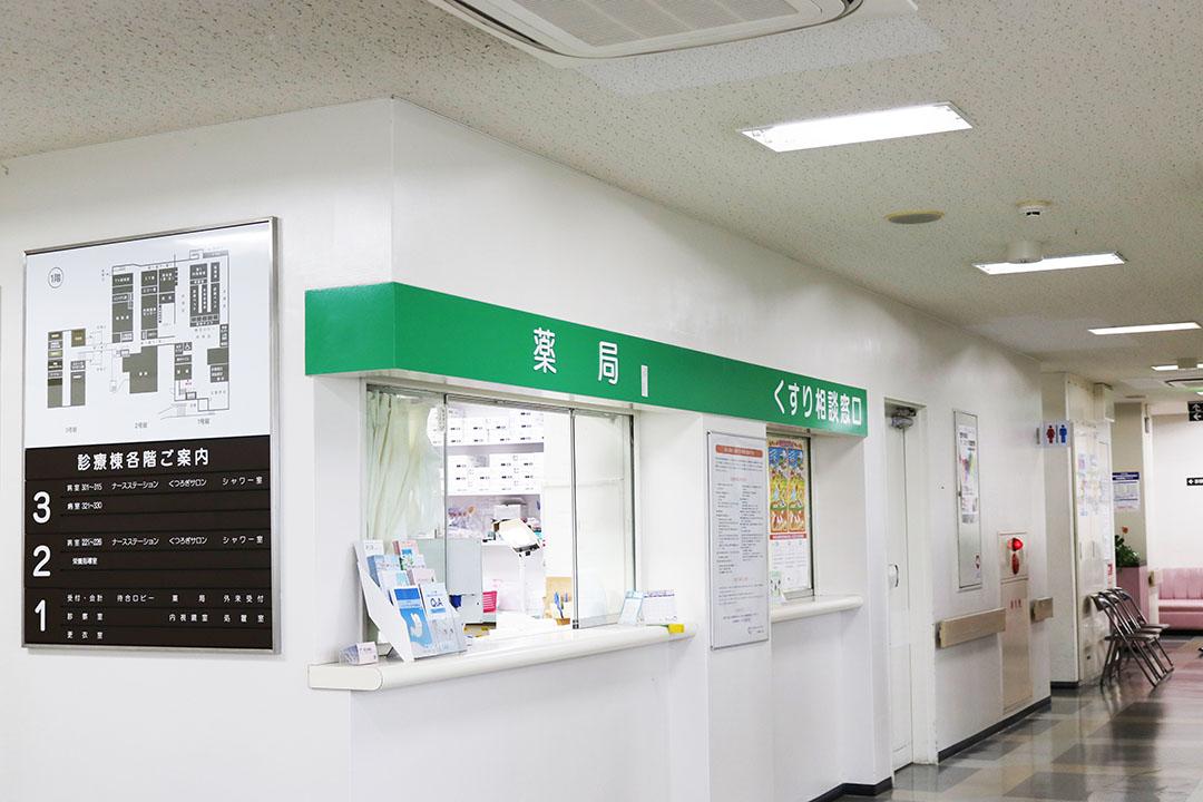 特定医療法人社団  松愛会 松田病院  様