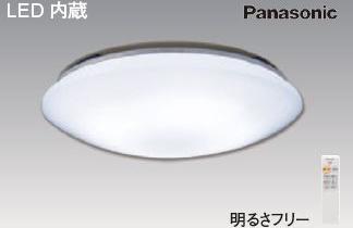 LSEB1067K(6畳用・調光調色)/LH1084K(8畳用・調光調色)