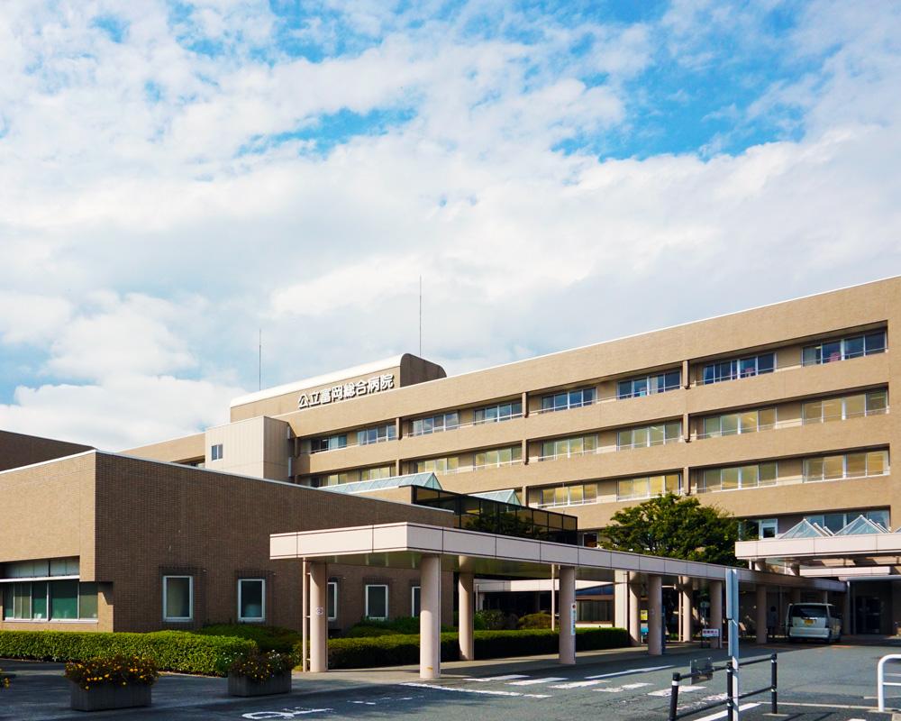 富岡地域医療企業団 公立富岡総合病院 様