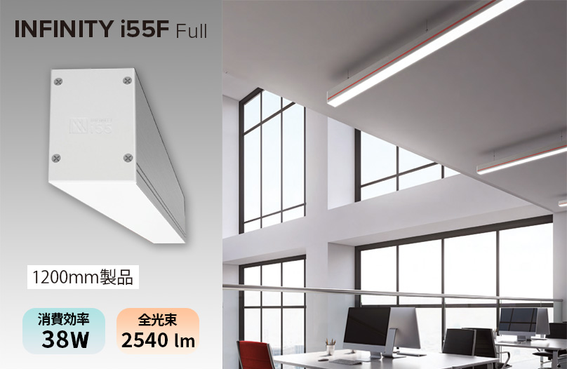 IF3-55F12C+LP4S-38W12-40K00+55F