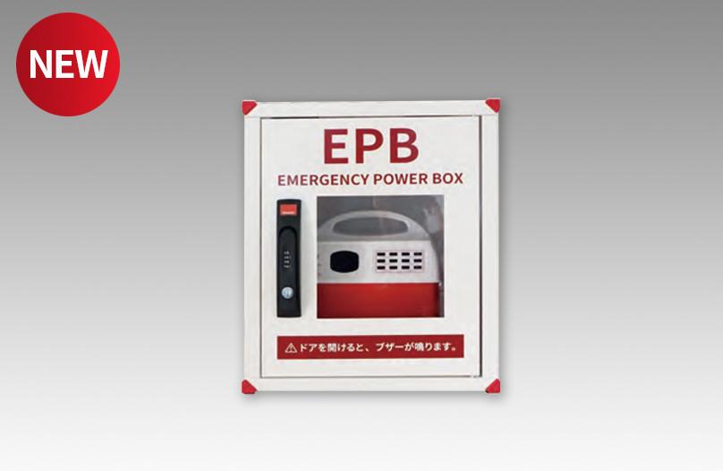 PR-EPB-495P