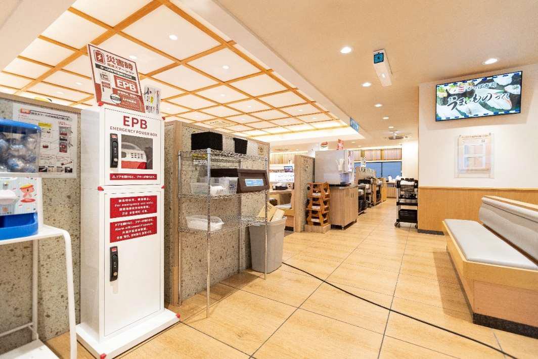 【飲食店】コロワイドグループカッパ・クリエイト様EPB・BZONE設置記事