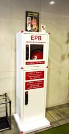 【企業】第一勧業 様「EPB(防災タワー)」を導入