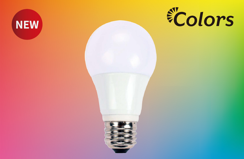 Colors-26-6
