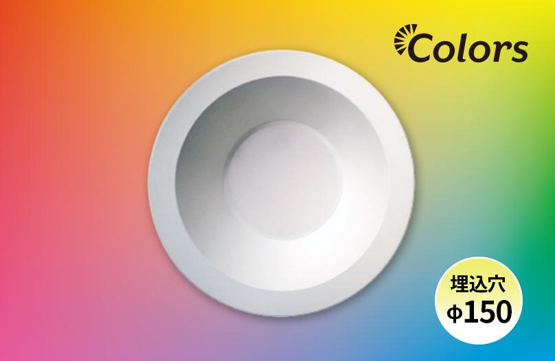 Colors-D-150-12